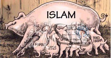 صحيفة إسبانية تنشر كاريكاتيرا وقحا يهين عشرات الدول وأكثر من 1.5 مليار مسلم