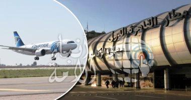 المطار يستقبل 645 من المصريين العالقين بالسعودية والإمارات