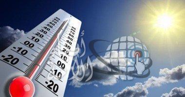 انخفاض فى درجات الحرارة غدا.. وأمطار بالسواحل الشمالية والقاهرة