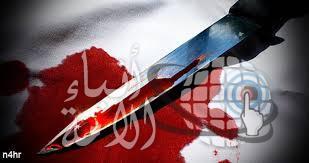 عاطل يقتل بائع متجول بأبو حمص لمشاهدته صور عارية لزوجة شقيقه